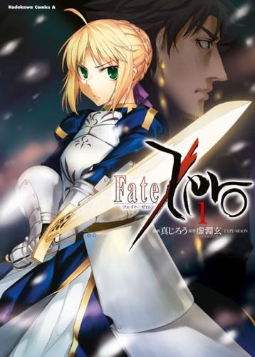 fate-zero-01-cover-vorschau