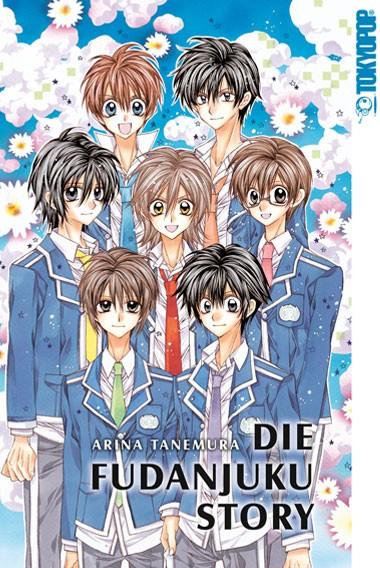 Die Fudanjuku Story, Einzelband