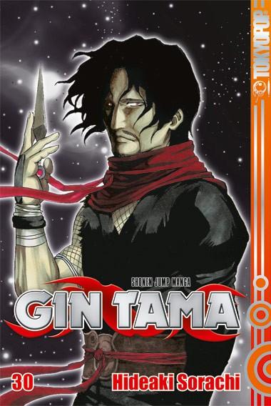 Gin Tama, Band 30
