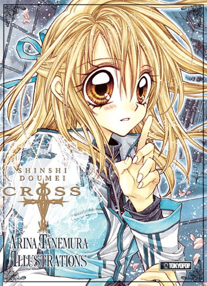 Shinshi Doumei Cross – Arina Tanemura Illustrations (Artbook)