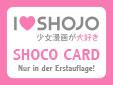 i-love-shojo-sticker-shoco-card