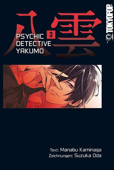 Psychic Detective Yakumo, Band 03