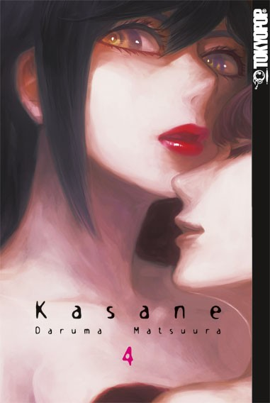 Kasane, Band 04