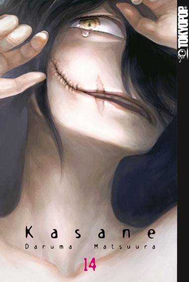 Kasane, Band 14 (Abschlussband)