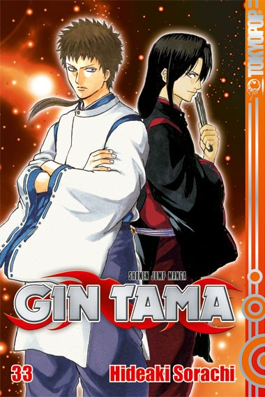 Gin Tama, Band 33