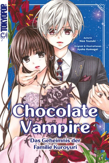 Chocolate Vampire – Light Novel