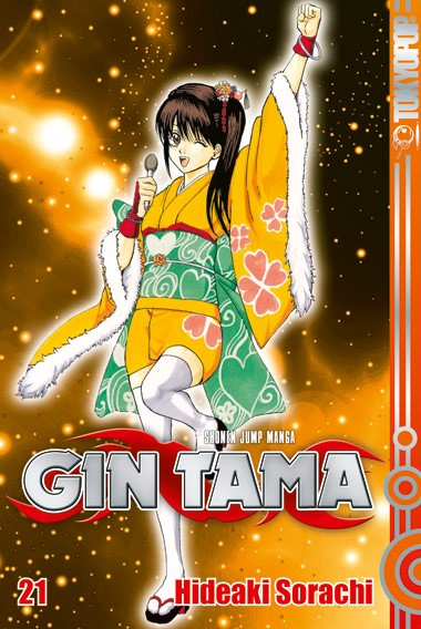 Gin Tama, Band 21