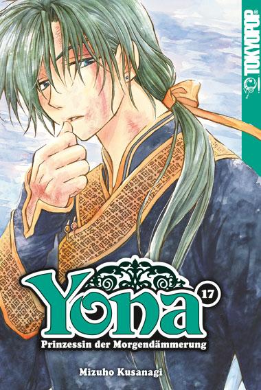 Yona Band 17