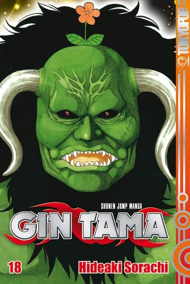 Gin Tama, Band 18