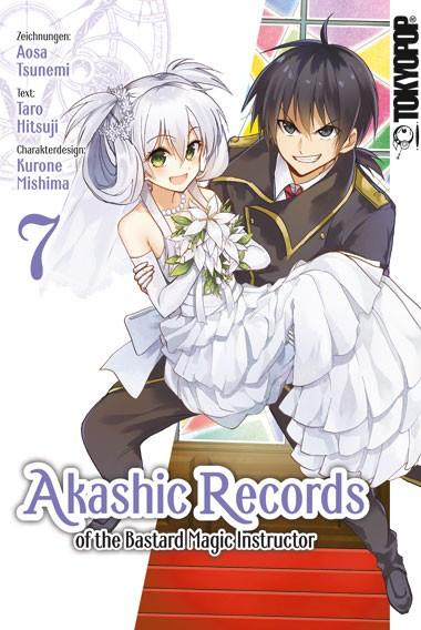 Akashic Records of the Bastard Magic Instructor, Band 07