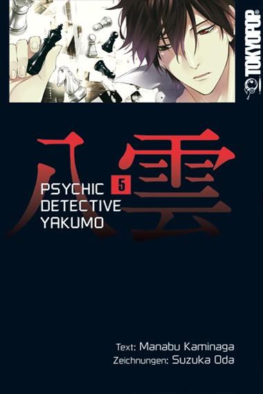 Psychic Detective Yakumo, Band 05
