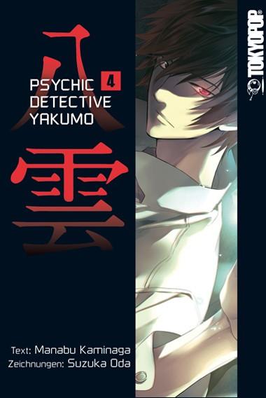 Psychic Detective Yakumo, Band 04