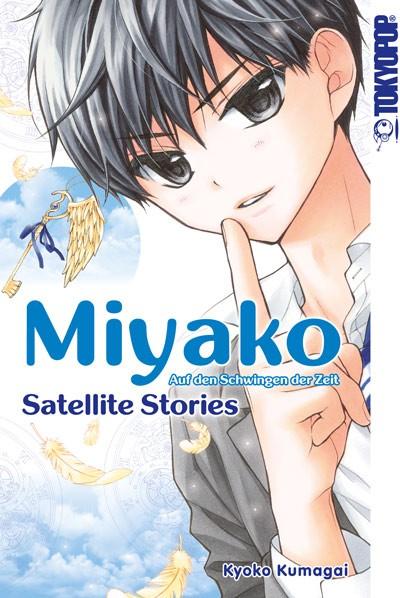 Miyako - Satellite Stories, Einzelband