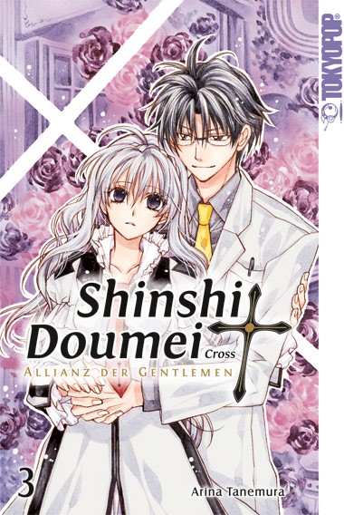 Shinshi Doumei Cross – Allianz der Gentlemen, Sammelband 03
