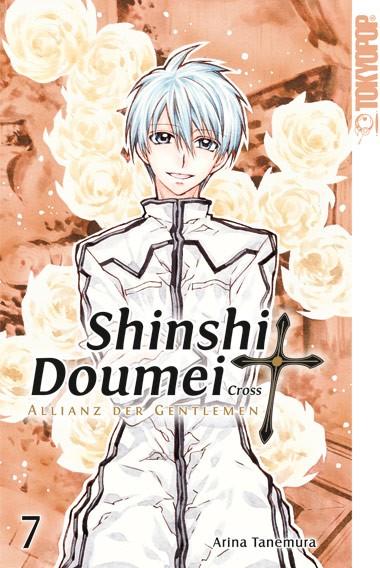 Shinshi Doumei Cross – Allianz der Gentlemen, Sammelband 07