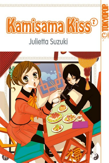 Kamisama Kiss, Band 07