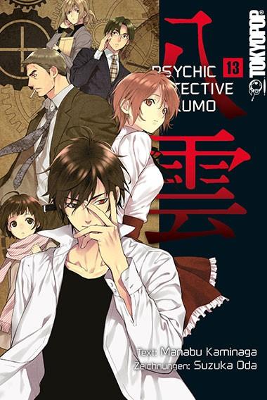 Psychic Detective Yakumo, Band 13