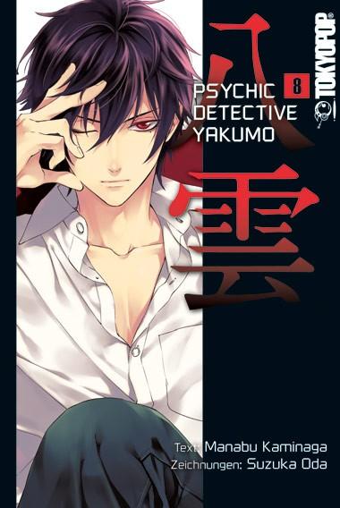Psychic Detective Yakumo, Band 08