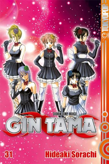Gin Tama, Band 31