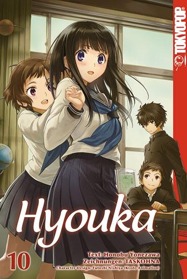 Hyouka, Band 10