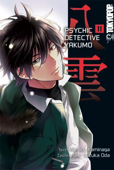 Psychic Detective Yakumo, Band 11