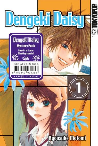 Dengeki Daisy Mystery Pack