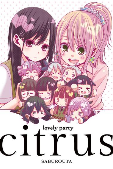citrus-cover-booklet-08