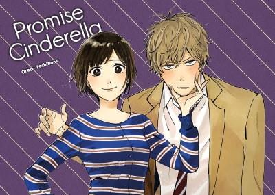 Postkarte Promise Cinderella