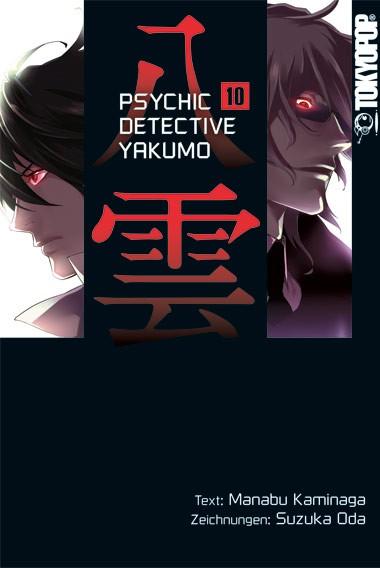 Psychic Detective Yakumo, Band 10