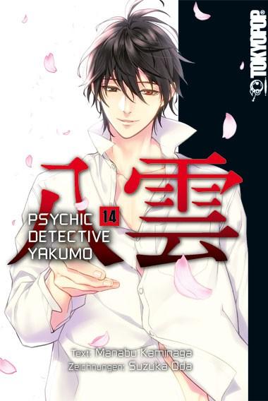 Psychic Detektive Yakumo, Band 14