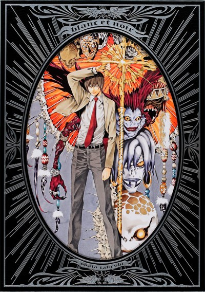 Death Note: Blanc et Noir (Artbook)