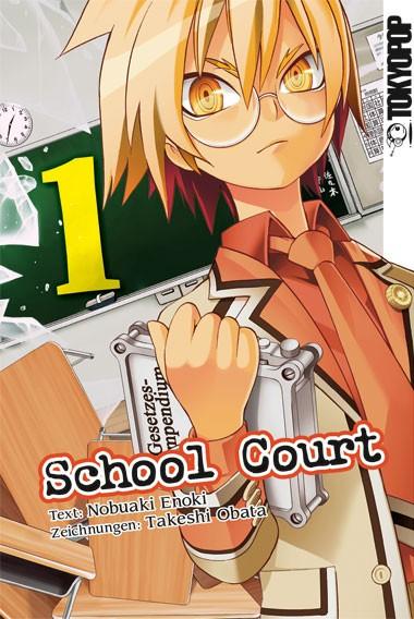 School Court, Band 01
