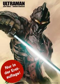 ultraman-poster-4