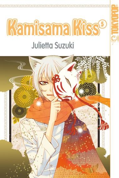 Kamisama Kiss, Band 05