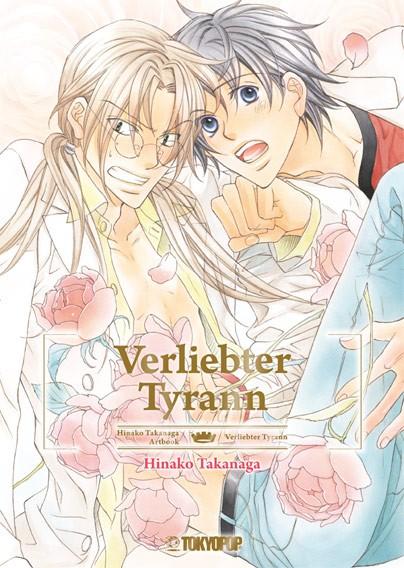 Verliebter Tyrann (Artbook)