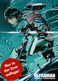 ultraman-poster-2