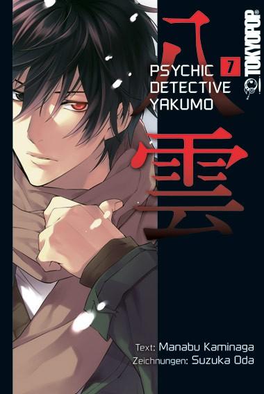 Psychic Detective Yakumo, Band 07