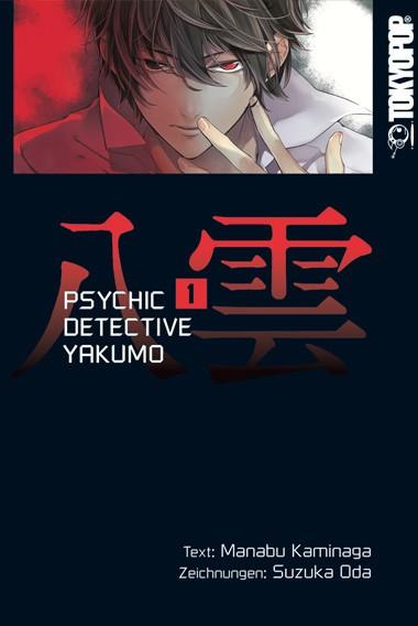 Psychic Detective Yakumo, Band 01