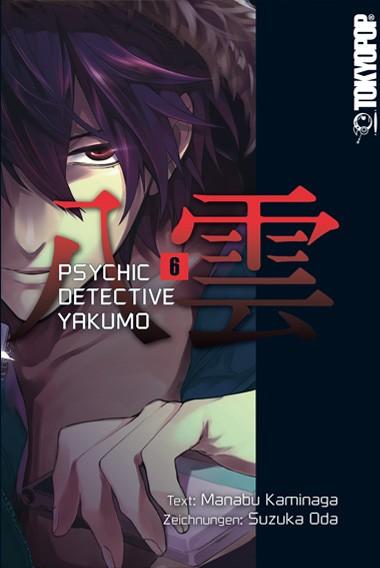 Psychic Detective Yakumo, Band 06