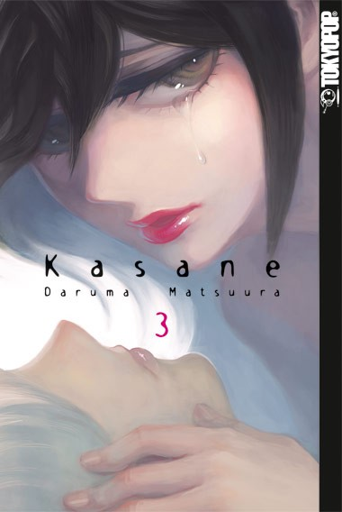 Kasane, Band 03