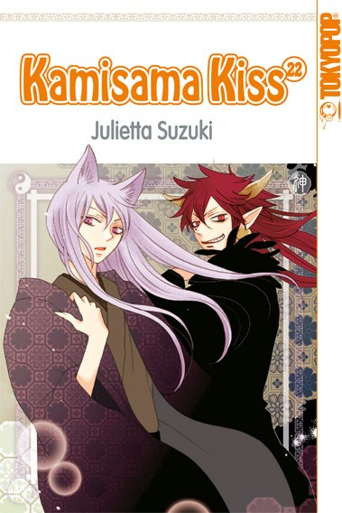Kamisama Kiss, Band 22