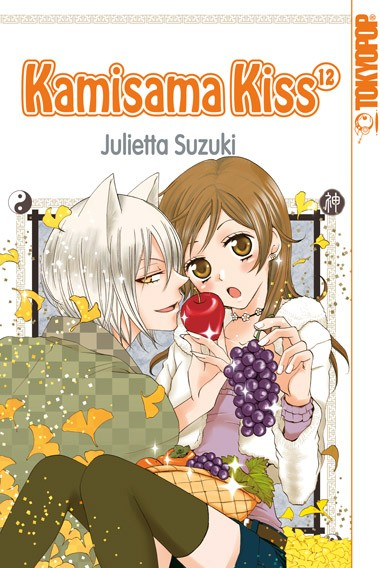 Kamisama Kiss, Band 12