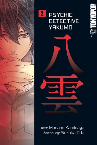Psychic Detective Yakumo, Band 02