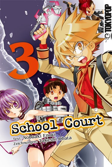 School Court, Band 03