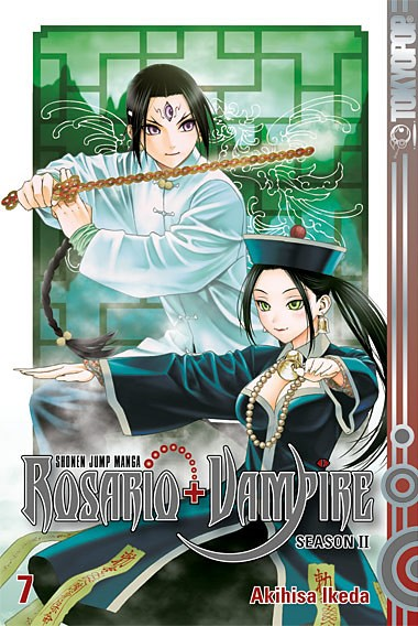 Rosario + Vampire Season II, Band 07