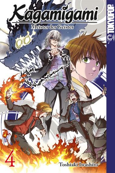 Kagamigami, Band 04